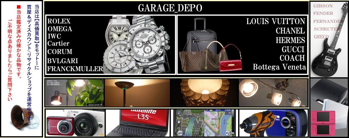 """GAREGE_DEPO"""""""